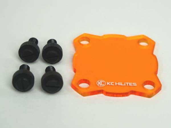 KC HiLiTES - KC HiLiTES Shield for KC FLEX Single (Amber) 72082